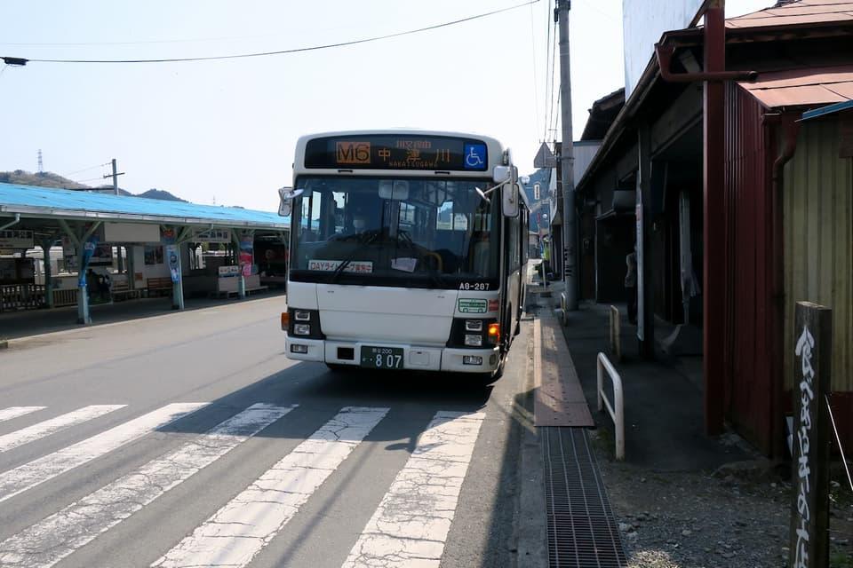 三峰口駅 西武観光バス 中津川行