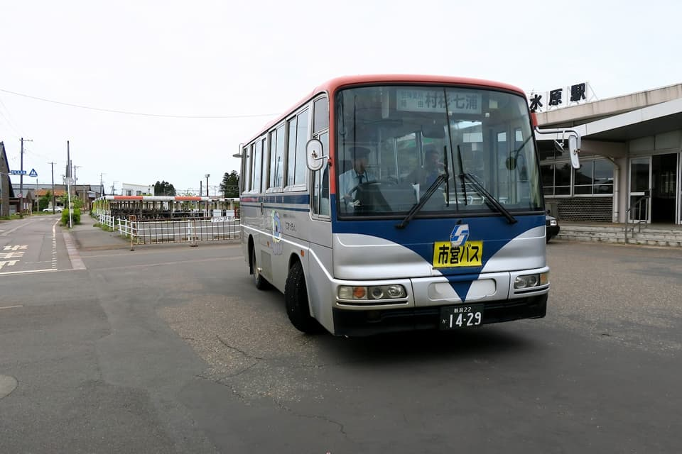 阿賀野市営バス