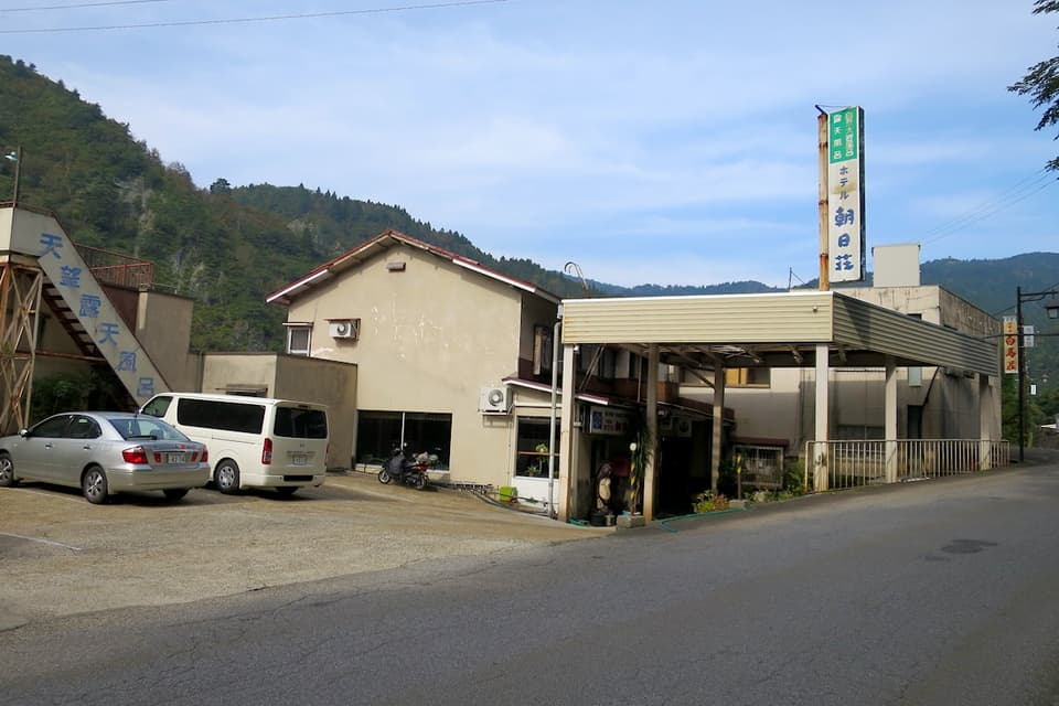 姫川温泉 朝日荘