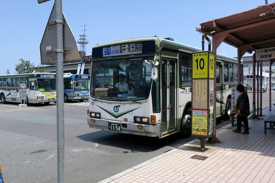 岩手県交通 イオンスーパーセンター一関