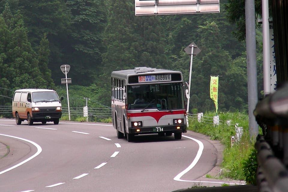 清津峡入口バス停