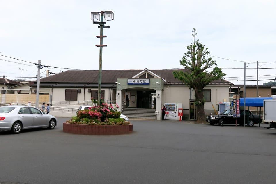 おがわ温泉 花和楽の湯 (埼玉県小川町) 八高線 小川町駅