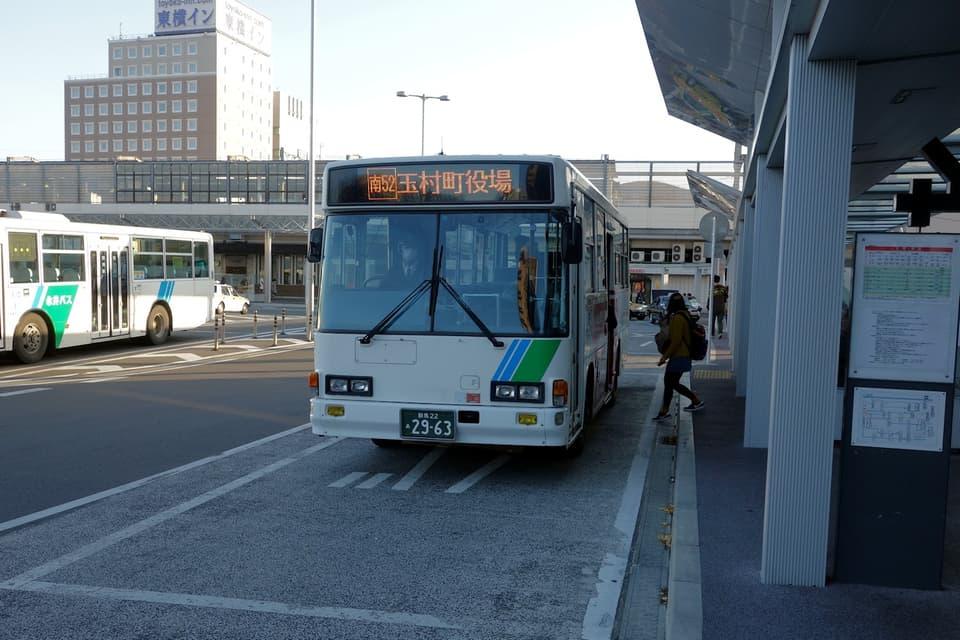 永井バス「玉村町役場」行
