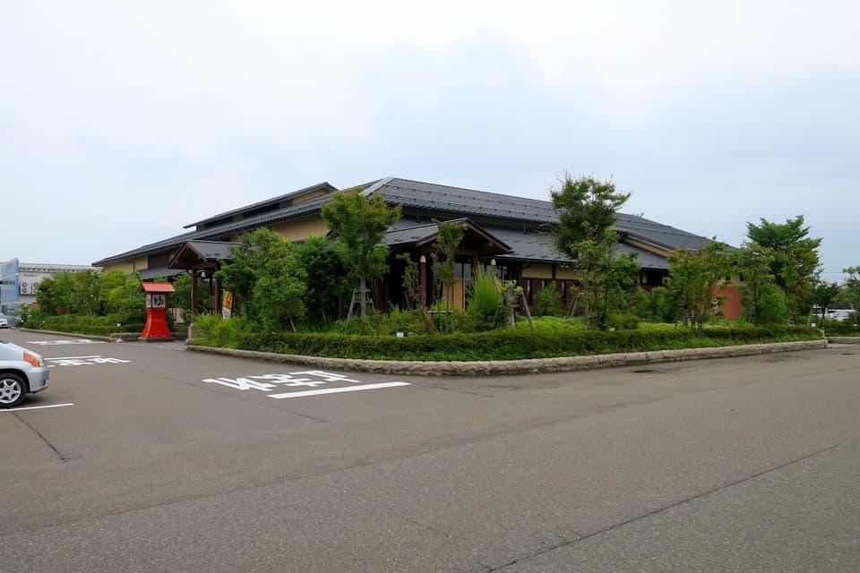 七福の湯 上越店