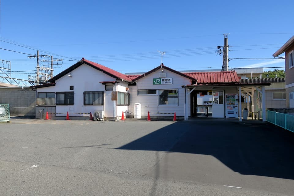 井野駅西口