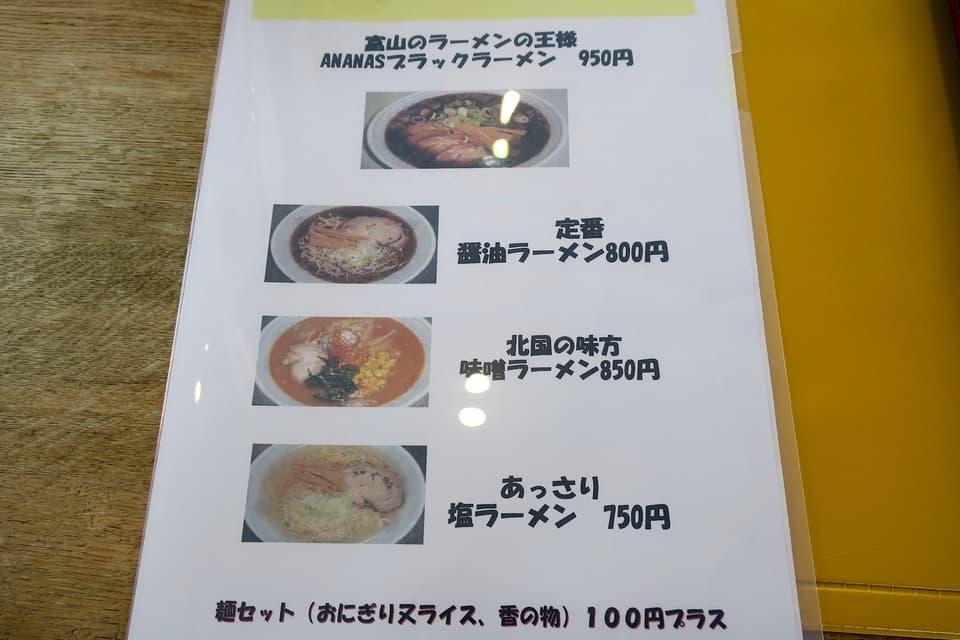 大沢野ウェルネスリゾート ウィンディ レストラン