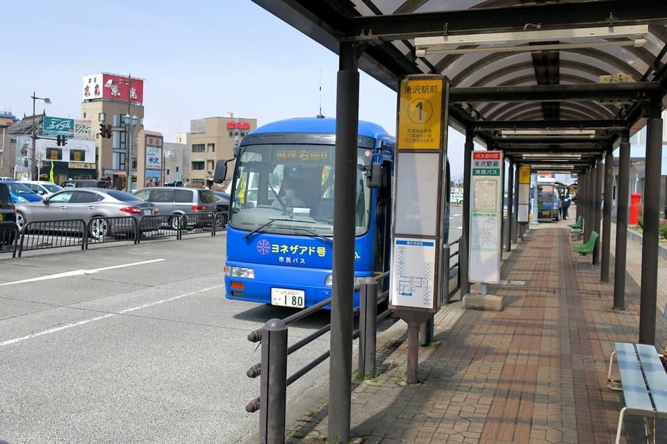 米沢市民バス