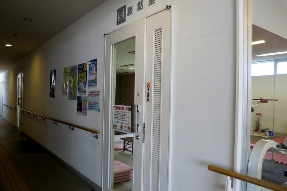 東松島市健康増進センターゆぷと