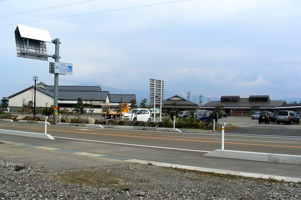 道の駅よしかわ杜氏の郷