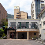 弥彦温泉 バーデンヴァイス (新潟県弥彦村)