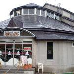 ゆきだるま温泉 雪の湯 (新潟県上越市)