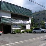 咲花温泉 いろりの宿 平左エ門(旅館) (新潟県五泉市)