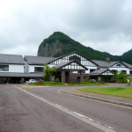 八木ヶ鼻温泉 いい湯らてい (新潟県三条市)