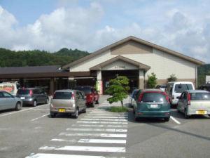 勝木ゆり花温泉 ゆり花会館 (新潟県村上市)