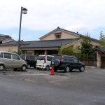 女池湯ったり苑 (非温泉) (新潟県新潟市中央区)