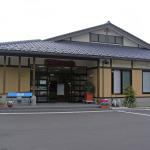 大崎温泉 雪割草の湯 (新潟県柏崎市)