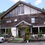 新三川温泉 旅館まるに (新潟県阿賀町)