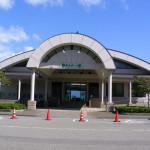 朝日きれい館 (新潟県村上市)