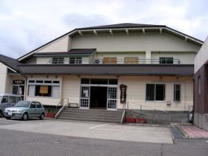 御神楽温泉 みかぐら荘 (新潟県阿賀町)