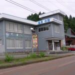 六日町温泉 龍気別館 (新潟県南魚沼市)