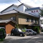 咲花温泉 湯元館(旅館) (新潟県五泉市)