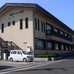 市民いこいの家(非温泉) (新潟県上越市)