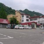 柵口温泉 権現荘(旅館) (新潟県糸魚川市)
