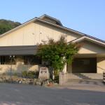 桑取温泉 くわどり湯ったり村 (新潟県上越市)
