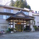 河原沢鉱泉 幸栄館(旅館) (新潟県南魚沼市)