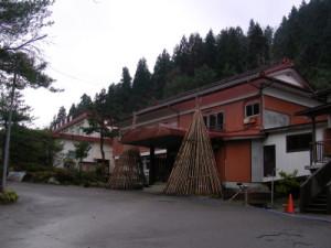 三島谷温泉 永久荘(旅館) (新潟県長岡市)