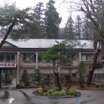 長岡温泉 湯元館(旅館) (新潟県長岡市)