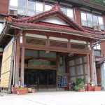 松之山温泉 凌雲閣(旅館) (新潟県十日町市)