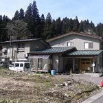 灰下温泉 灰下の湯 (新潟県長岡市)