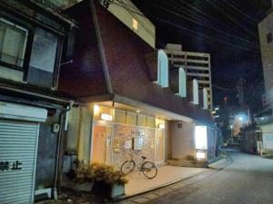アルプス温泉 (銭湯) (長野県長野市)