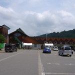 竜ヶ窪温泉 竜神の館 (新潟県津南町)