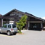 湯ノ入温泉 もみじ荘 (長野県中野市)