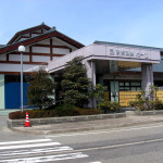 桂の関温泉 ゆ~む (新潟県関川村)