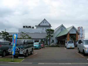 花みずき温泉 喜芳 (新潟県長岡市)