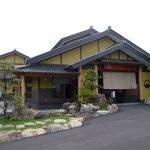神の宮温泉 かわら亭 景虎の湯 (新潟県妙高市)