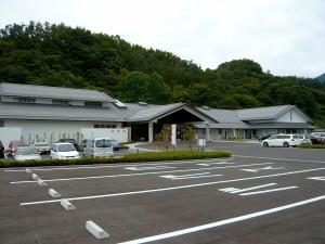 別所温泉 あいそめの湯 (長野県上田市)