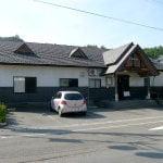月岡温泉 美人の泉 (新潟県新発田市)