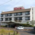 月岡温泉 ホテルひさご荘 (新潟県新発田市)