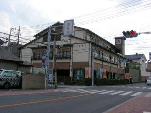 天然戸田温泉 彩香の湯 (埼玉県戸田市)