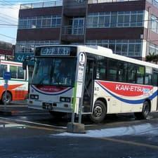 吾妻線で四万・草津の温泉巡り (2010年12月)