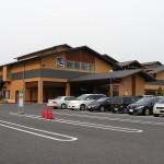 湯の道 利久 吉岡店 (群馬県吉岡町)