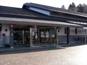 矢板市城の湯温泉センター (栃木県矢板市)