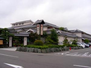 京ヶ島天然温泉 湯都里 (群馬県高崎市)