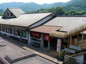 水沼駅温泉センター (群馬県桐生市)