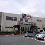 早稲田天然温泉 めぐみの湯 (埼玉県三郷市)