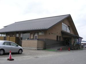 喜連川温泉 もとゆ温泉(第一浴場) (栃木県さくら市)